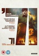 '71 - British DVD movie cover (xs thumbnail)