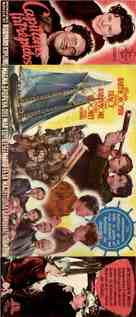 Captains Courageous - Spanish Movie Poster (xs thumbnail)