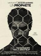 Un prophète - French Movie Poster (xs thumbnail)
