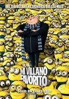 Despicable Me - Argentinian Movie Poster (xs thumbnail)