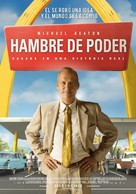 The Founder - Argentinian Movie Poster (xs thumbnail)