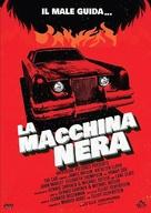 The Car - Italian DVD movie cover (xs thumbnail)