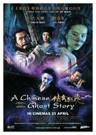 Sien nui yau wan - Malaysian Movie Poster (xs thumbnail)
