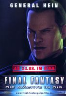 Final Fantasy: The Spirits Within - German Movie Poster (xs thumbnail)