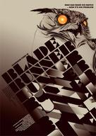 Blade Runner - Homage movie poster (xs thumbnail)
