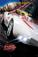 Speed Racer - Armenian poster (xs thumbnail)