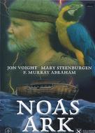 Noah's Ark - Norwegian poster (xs thumbnail)