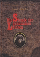 El jorobado de la Morgue - German DVD cover (xs thumbnail)