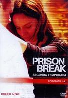 """Prison Break"" - Argentinian Movie Cover (xs thumbnail)"
