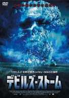 Nature Unleashed: Tornado - Taiwanese DVD cover (xs thumbnail)