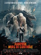 Rampage - French Movie Poster (xs thumbnail)