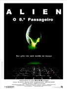 Alien - Brazilian Movie Poster (xs thumbnail)