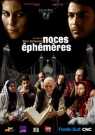 Noces éphémères - French Movie Poster (xs thumbnail)