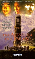 Rapa Nui - Argentinian poster (xs thumbnail)