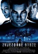 Star Trek - Croatian Movie Poster (xs thumbnail)
