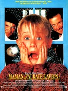 Home Alone - French Movie Poster (xs thumbnail)