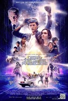 Ready Player One - Lithuanian Movie Poster (xs thumbnail)