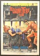 Leone di Tebe - Italian Movie Poster (xs thumbnail)