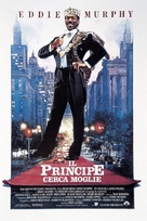 Coming To America - Italian Movie Poster (xs thumbnail)