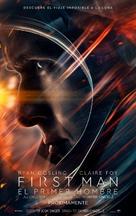First Man - Spanish Movie Poster (xs thumbnail)