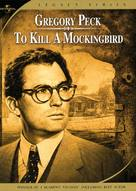 To Kill a Mockingbird - DVD cover (xs thumbnail)