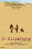 14 kilómetros - French Movie Poster (xs thumbnail)