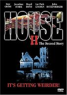 House II: The Second Story - Movie Cover (xs thumbnail)