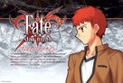 """""""Fate/Stay Night"""" - Japanese Movie Poster (xs thumbnail)"""