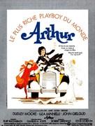 Arthur - French Movie Poster (xs thumbnail)