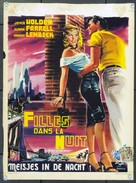 Girls in the Night - Belgian Movie Poster (xs thumbnail)