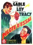 Test Pilot - French Movie Poster (xs thumbnail)