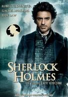 Sherlock Holmes - French Movie Cover (xs thumbnail)