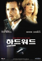 The Hard Word - South Korean Movie Poster (xs thumbnail)