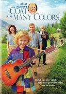 Dolly Parton's Coat of Many Colors - DVD movie cover (xs thumbnail)