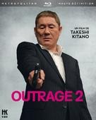 Autoreiji: Biyondo - French Blu-Ray cover (xs thumbnail)