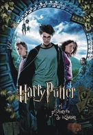 Harry Potter and the Prisoner of Azkaban - Argentinian Movie Cover (xs thumbnail)