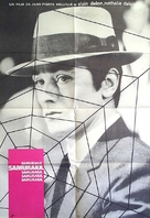 Le samouraï - Romanian Movie Poster (xs thumbnail)