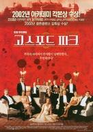 Gosford Park - South Korean Movie Poster (xs thumbnail)