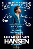 Dear Evan Hansen - Mexican Movie Poster (xs thumbnail)