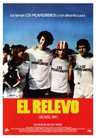 Breaking Away - Spanish Movie Poster (xs thumbnail)