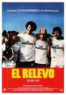 Breaking Away - Spanish Movie Poster (xs thumbnail)