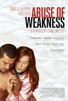 Abus de faiblesse - Movie Poster (xs thumbnail)
