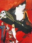 Waga seishun no Arcadia - Japanese Movie Poster (xs thumbnail)
