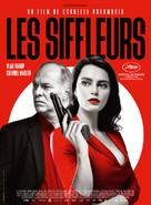 La Gomera - French Movie Poster (xs thumbnail)