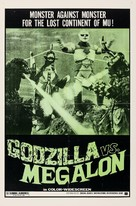 Gojira tai Megaro - Movie Poster (xs thumbnail)