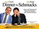 Dinner for Schmucks - British Movie Poster (xs thumbnail)