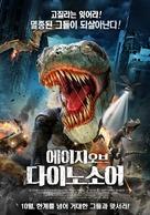 Age of Dinosaurs - South Korean Movie Poster (xs thumbnail)