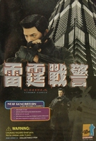 Leui ting jin ging - Chinese VHS movie cover (xs thumbnail)