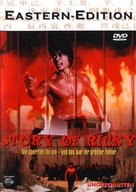 The Story Of Ricky - German Movie Cover (xs thumbnail)