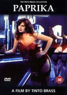 Paprika - British DVD movie cover (xs thumbnail)